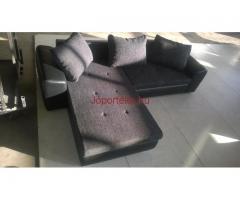 Bútor, új ülőgarnitúra eladó (280x 180 cm)