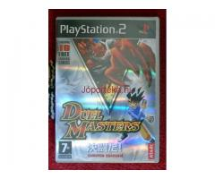 PS2 Duel Masters (Limited Edition)