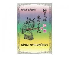 Nagy Bálint_Kínai Nyelvkönyv