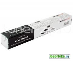 Canon fekete tintapatron( új) eladó